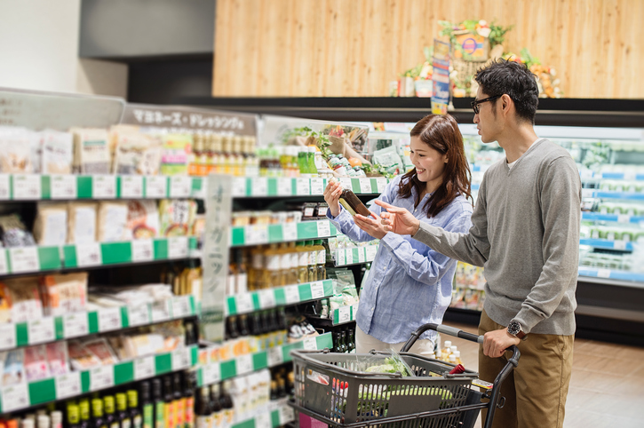 The Best Asian Grocery Stores in Toronto Btrust