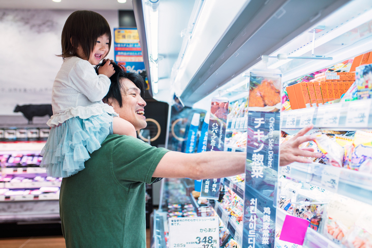 The Best Asian Grocery Stores in Toronto Galleria Supermarket